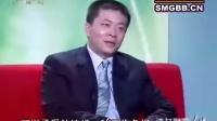 曹国伟:新浪网首席执行长兼总裁(上)