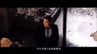 《叛逃》片尾曲