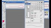 PS实例教程053-样式面板
