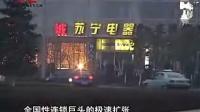 武汉工贸家电渠道竞争案例精彩视频