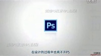 [PS]PS自学必备宝典 PS入门教程 PS零基础 photoshop免费自学