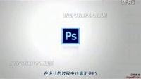 [PS]3分钟认识PS PS教程第一课 photoshop入门教程 PS教程大全