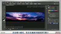 [PS]Photoshop经典效果特效大全 PS软件教程 PScs6入门教程