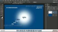 [PS]PS技巧快速去水印 photoshop基础教程 PS入门自学 PS高清教程