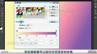 [PS]PS软件教程 photoshop免费学习教程 PS基础入门全集 PS在线学习