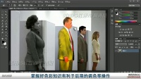 [PS]Photoshop入门 Photoshop教程全集 PS初级教程 PS高清自学视频