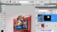 [PS]photoshop44零基础教程 图层蒙版引例.图层蒙版.黑白.蒙住
