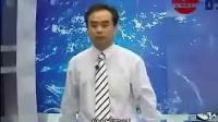 王瀚骏消费者心理破解方法(时代光华)03[全10集]