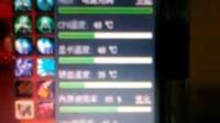 神舟笔记本电脑 神舟优雅A550 t45 d1 3100元