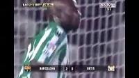 08年9月25日 【08~09西甲第四轮 巴塞罗纳 3—2 皇家贝蒂斯】黑豹两球 精华
