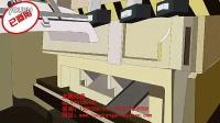 flash动画制作 汽车制造过程 制作流程动画