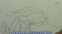 铅笔手绘漫画教程90-利用辅助线画动作