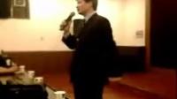 视频: 月朗国际全球招商西安张亮老师13119140417 QQ178549187