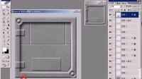 21  绘制一张128×128像素的漫反射贴图