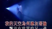 [98~99唱游大世界王菲香港演唱会]CD1
