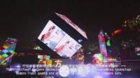 视频: 自贡20届国际灯会盛况--腾达彩灯 http://www.zgtdcd.com
