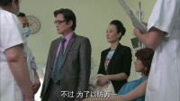 亲情保卫战 04 偶遇陈明周信恐慌