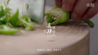 辣椒炒肉 140310