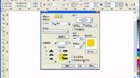 松滋市平面设计教程平面设计软件平面设计师速成宝典