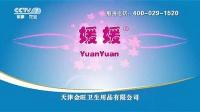 视频: 金旺-中央7套广告15秒-全国招商qq136809879