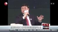 中国联通启动4G商用  流量资费实现一体化[东方新闻]