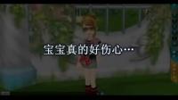 QQ飞车游戏电影!头文字Q完整版首映
