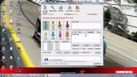 QQ漂流瓶群发软件使用教程