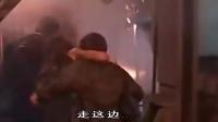 《终结者2》精彩片段