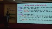 南京农业大学教授沈晋良做水稻病虫害演讲视频