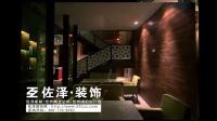 佐贡商业空间设计——餐饮案列(一)