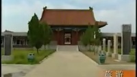 视频: 大禹的故乡山东禹城 方超qq:380483302