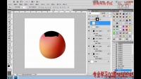 [PS]PS教程-photoshop cs6教程-PS绘制苹果_标清