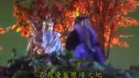 霹雳封灵岛[布袋戏][台语中字] 15
