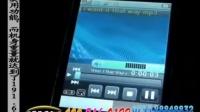 易信手机网睿智高清三屏手机内置模拟游戏QQ在线电视仅售1020元