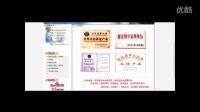 视频: 辣椒打酱机 辣椒切段机东森平台 爱马仕平台真正的赚钱项目 总代QQ 200345345