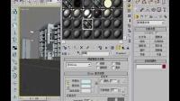 建筑渲染实例教程