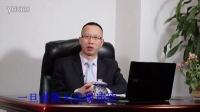 视频: 《网贷感投》感投网的借款公证