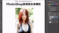[PS]在线ps PS抠图 photoshop ps入门教程