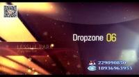002 魅力四射的颁奖典礼片头介绍AE模板