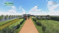 南京德水屋顶花园设计3D效果展示