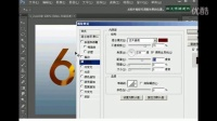 [PS]Photoshop CS6视频教程内阴影