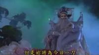 霹雳封灵岛[布袋戏][台语中字] 05