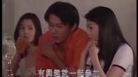 玩转阴阳界06(袁咏仪 葛民辉 麦家琪)