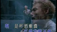张学友 李香兰 Jacky Cheung Li Xiang Lan With Lyrics