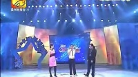 唱歌拼输赢200810第3周决赛02