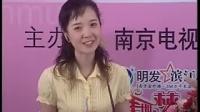 美丽梦工场选手吸脂手术全过程南医大友谊医院南京医科大学国际整形美容中心