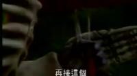 百兽金刚奥特曼 狼鬼陷入迷惘 21
