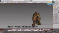 3dmax动物游戏动画教程待机动作02