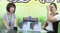 《娱乐大家》专访孟庭苇(上)