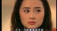 台湾省经典爱情剧:萧蔷林瑞阳刘德凯陈德容《一帘幽梦》16